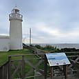 洲崎灯台①